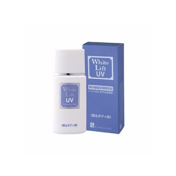 マリーブ化粧品 UVプロテクト WL